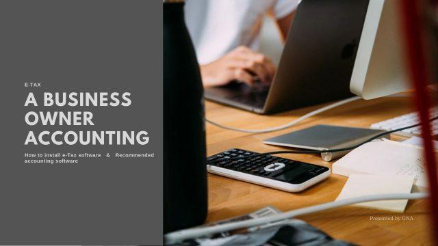 A business owner Accounting_個人事業主におすすめのe-tax導入方法と青色申告にも便利に使える会計ソフト