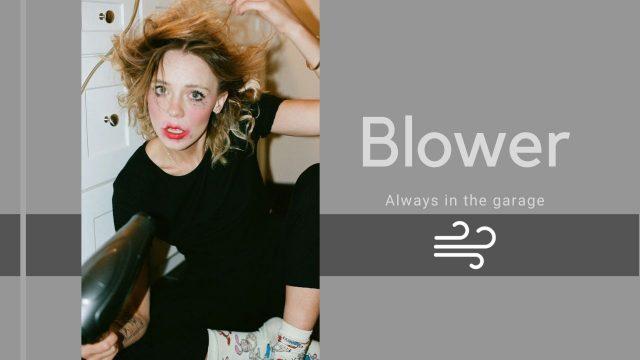 Blower_ガレージ常備におすすめなブロワーの紹介ページのアイキャッチ