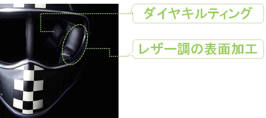 YBFHのレザー調内装スポンジ&ダイヤキルティングスポンジのアップ画像