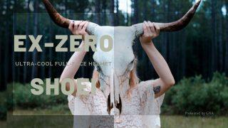 shoei ex-zero_ヘルメットレビュー記事のアイキャッチ画像