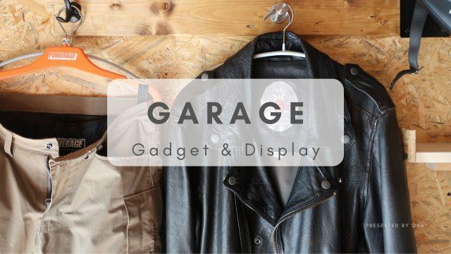 Garage_ガレージ常設のガジェット&ディスプレイアイテム