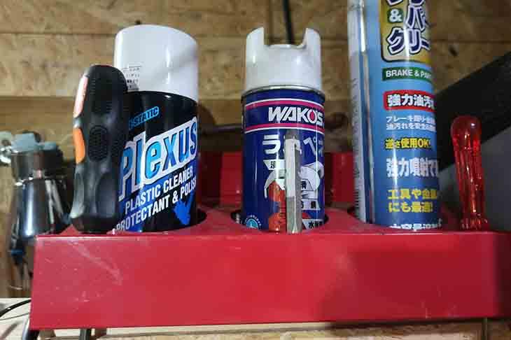スプレー缶ホルダーの利用例